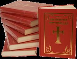 Boek van Sinterklaas